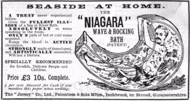 Ванна «Ниагара», имитирующая волны