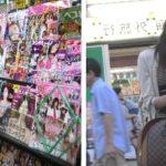 18 интересных фактов об особенностях жизни в Японии