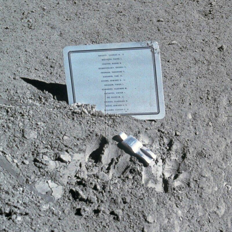 «Павший астронавт»