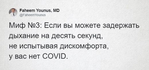 10 популярных коронавирусных мифов разрушены врачом-инфекционистом