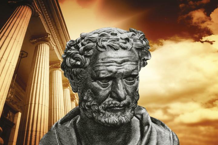 Древнегреческий философ Демокрит