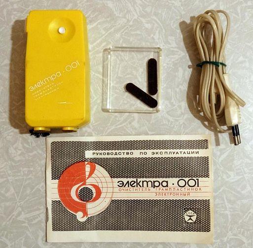 Электра-001