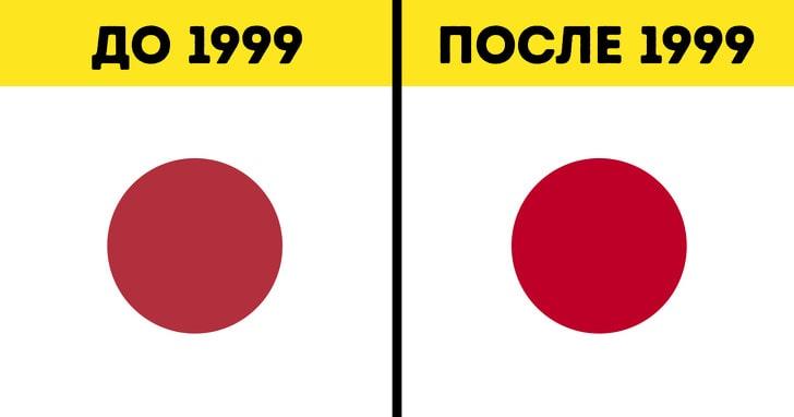 Япония поменяла флаг