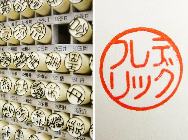 Вместо подписи в Японии ставят печать — ханко