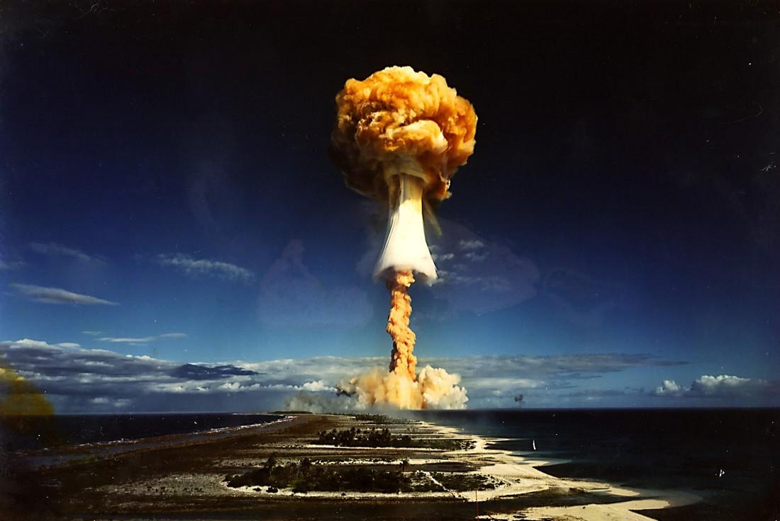 ядерного оружия
