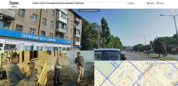 Фильм снимался в Одессе