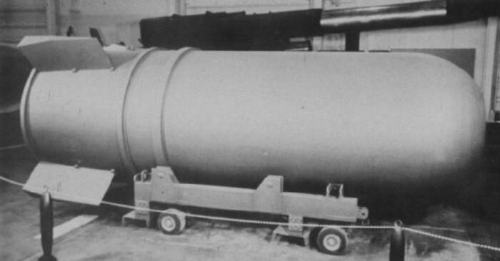 B41 Ядерная бомба