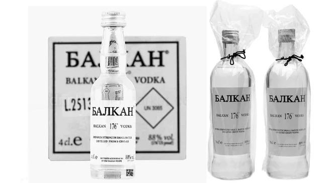 7. Balkan 176° Vodka (88% Alcohol)