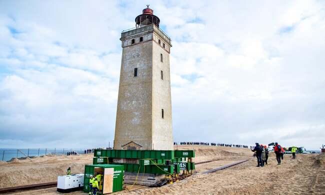 ложный маяк