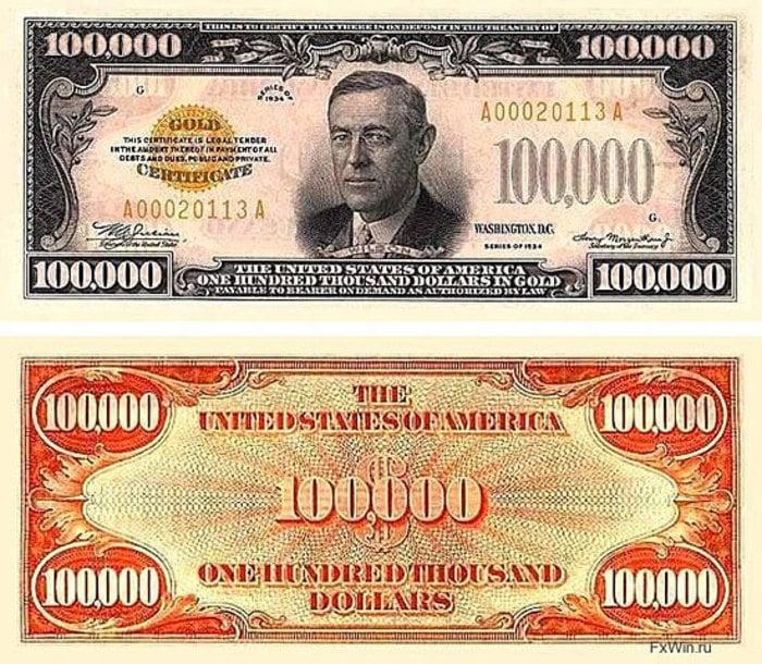 100 тысяч долларов