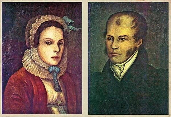 Родители Д. И. Менделеева