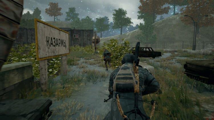 5. PlayerUnknown's Battlegrounds
