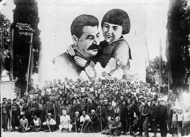 «Спасибо товарищу Сталину за наше счастливое детство!»