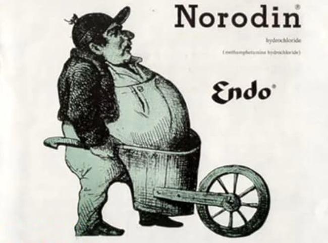 Нородин