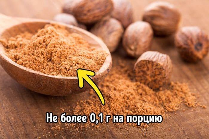 Передозировка мускатным орехом