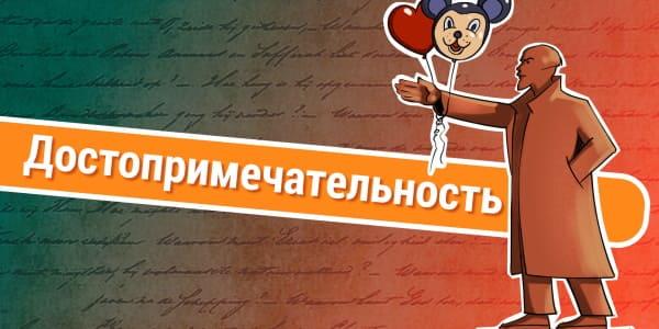 Самые длинные и сложные слова в русском языке