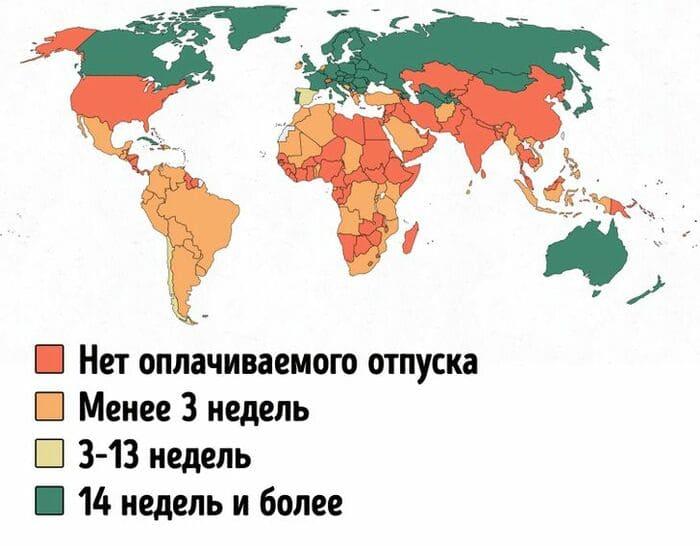 Сколько длится декретный отпуск для отцов в разных странах