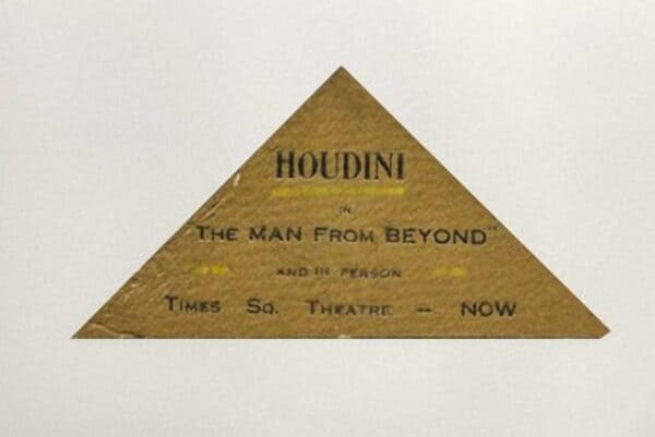Визитная карточка Гудини