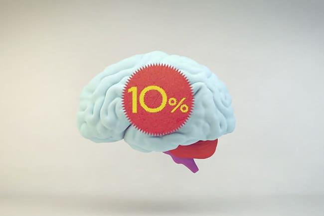 Какую часть нашего мозга мы используем