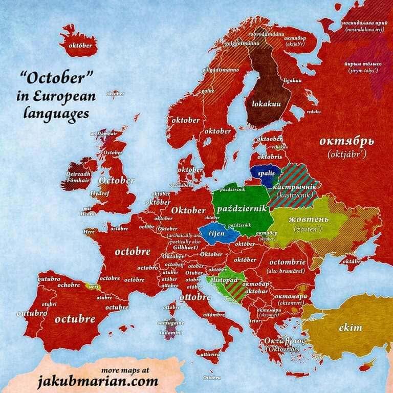 Слово «октябрь» на разных Европейских языках