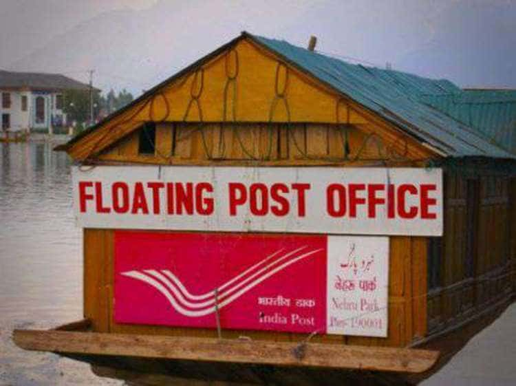 плавучее почтовое отделение