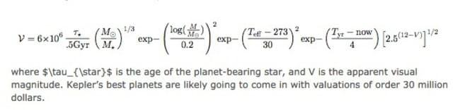 Уравнение для расчета общей стоимости планеты.
