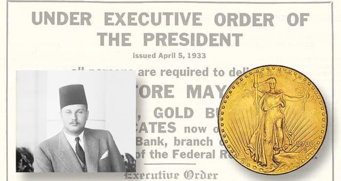 Золотая монета Double Eagle 1933 года