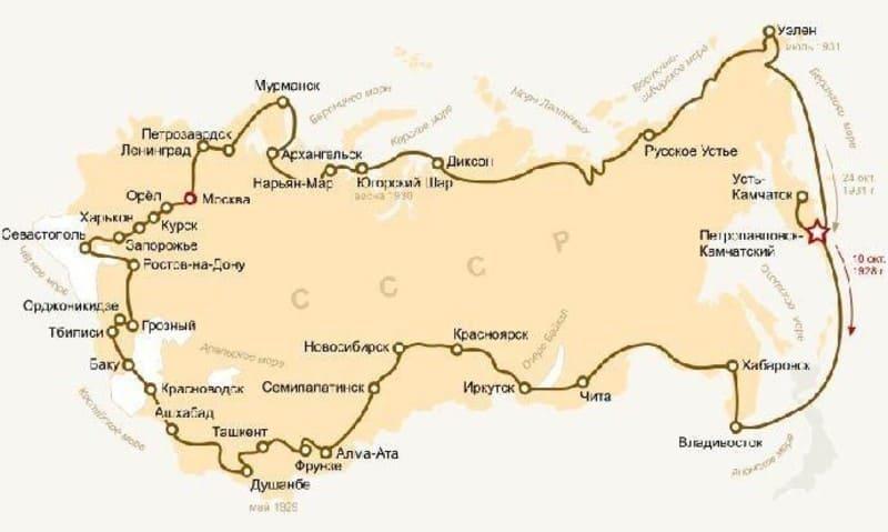 вдоль границ Советского Союза