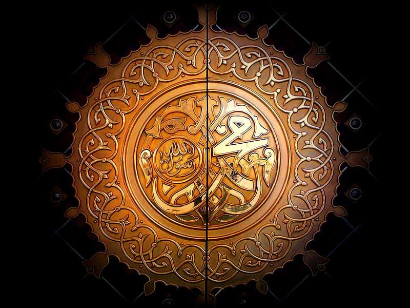 «Мухаммед — посланник Бога» — надпись на воротах Мечети Пророка в Медине