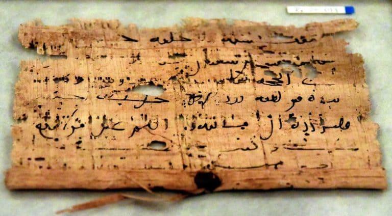 Арабский папирус с разрешением на выезд