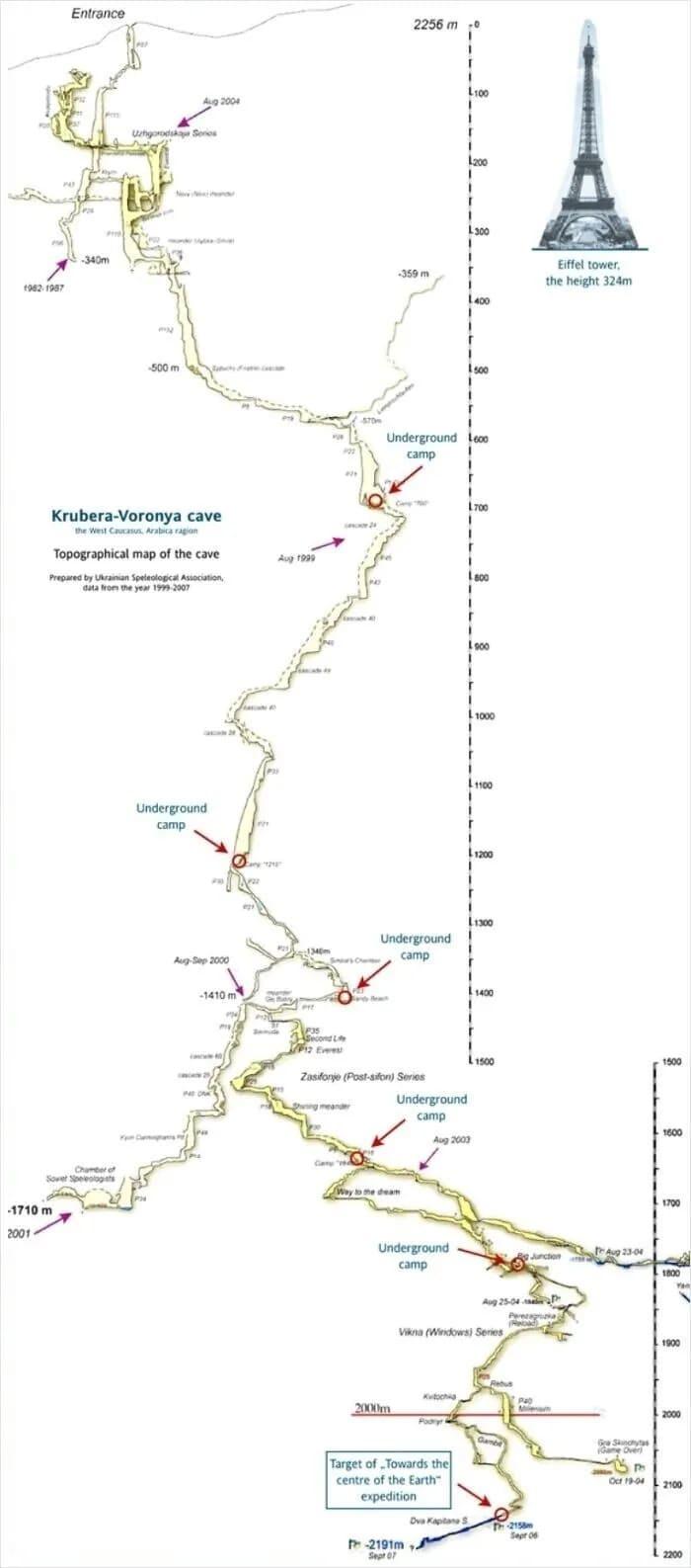Карта пещеры Крубера-Воронья