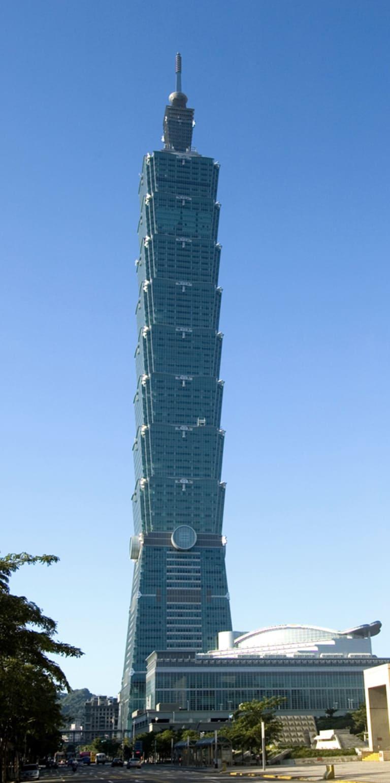 Тайбэй 101 (Taipei 101)