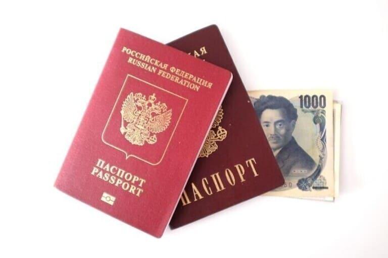 2 паспорта