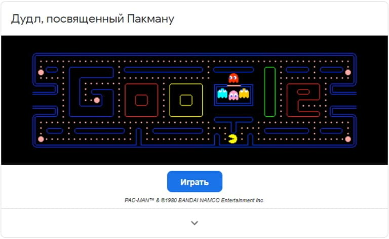 5. Pac-Man