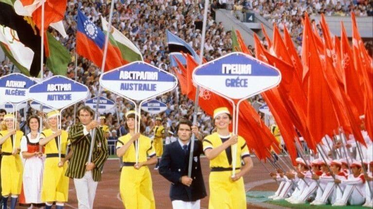 Порядок шествия церемонии открытия