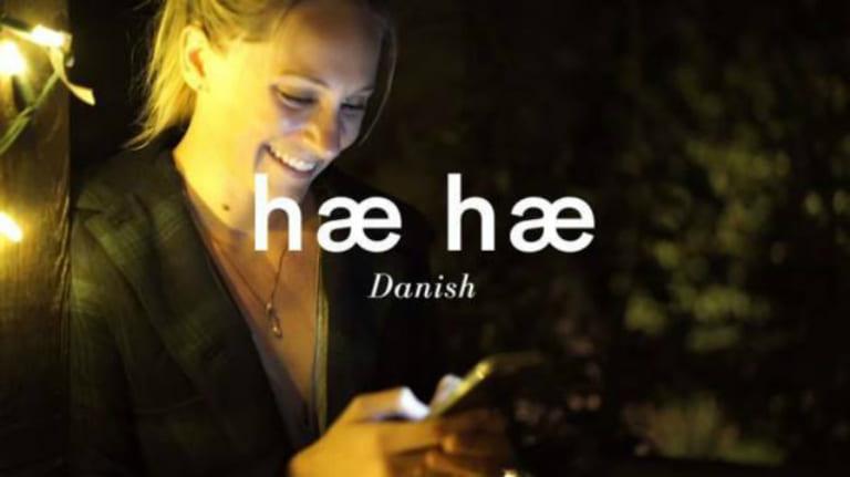 Датский смех