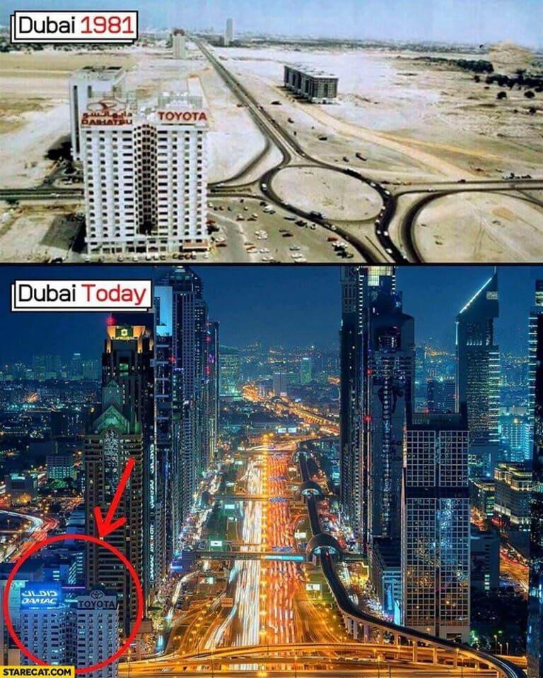 Дубай 1981
