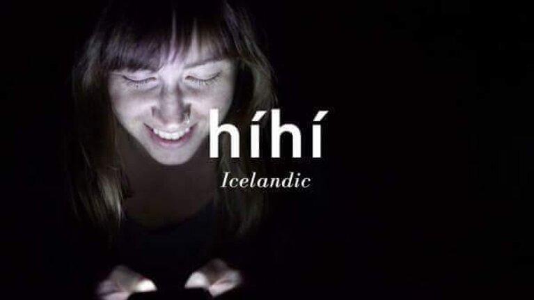 Исландский