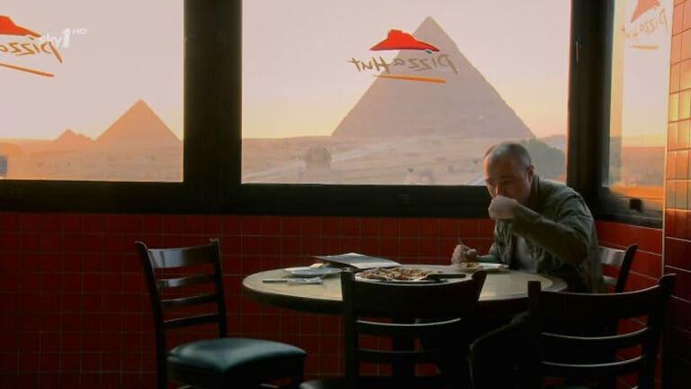 Вид египетских пирамид