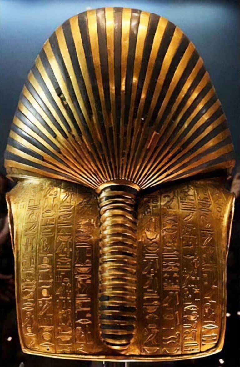 Задняя сторона маски Тутанхамона
