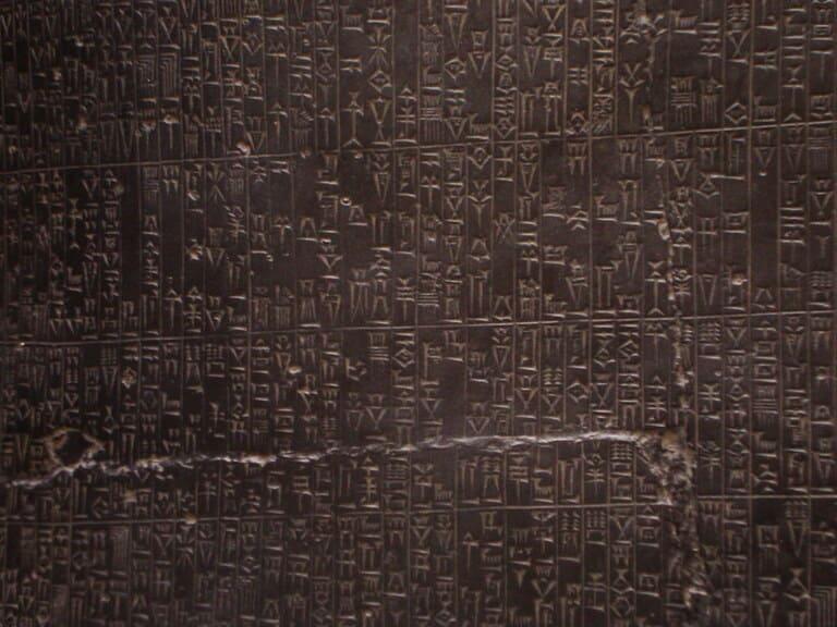 Древние законы кодекса Хаммруаби