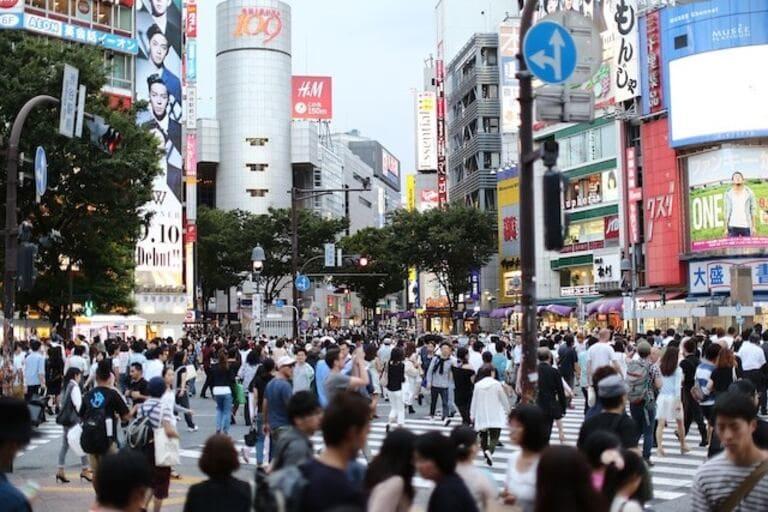 Японцы расточительны