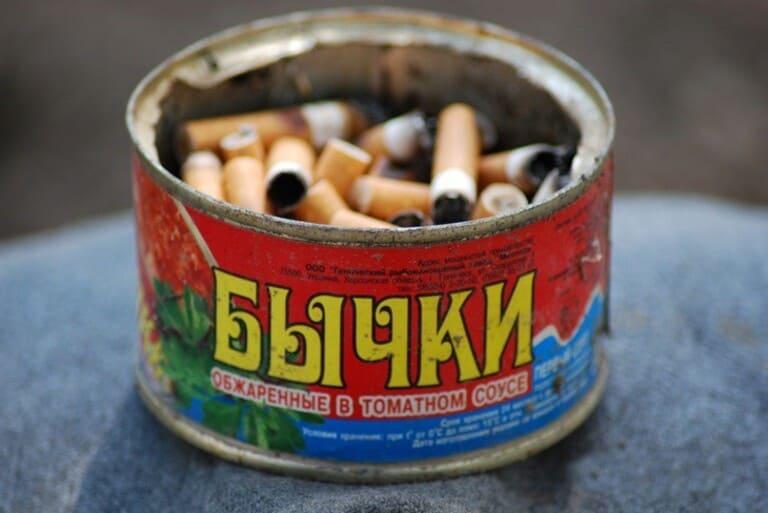 Деньги за сигаретный пепел