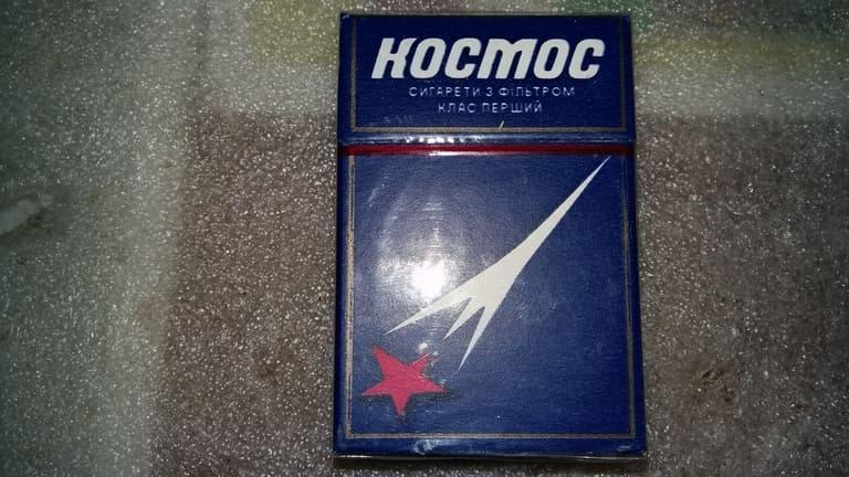 Автомобиль в подарок за сигарентые пачки