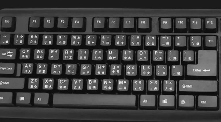 Как выглядит китайская клавиатура?