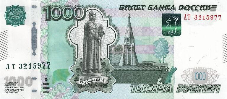 Косарь-Banknote_1000_rubles