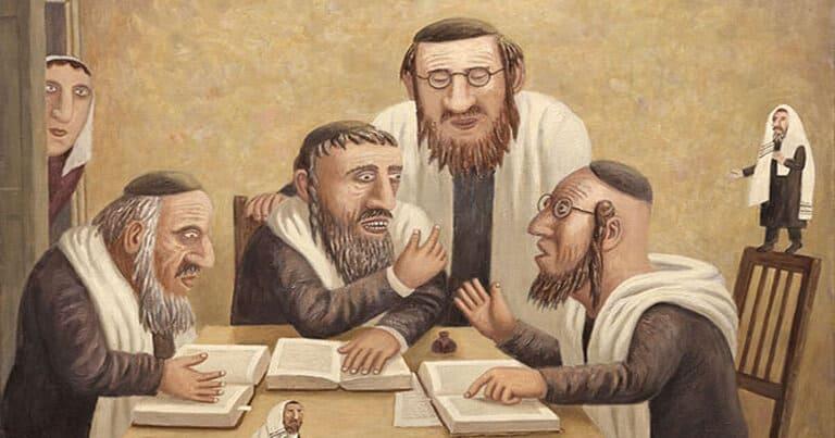 Мифы про еврейские фамилии