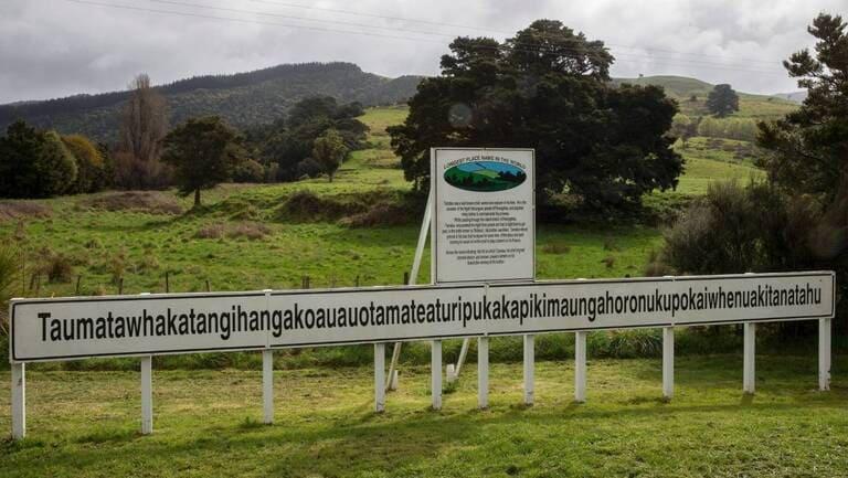 Самое длинное название места в мире