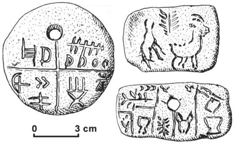 Тэртэрийские таблички, вариант прориси