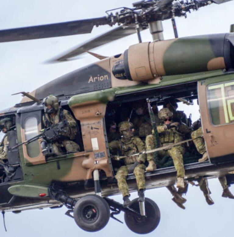 У Австралийских вооружённых